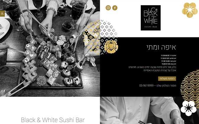 הקמת מיניסייט מסעדת Black & White תנומה ראשית של פרויקט
