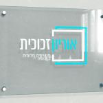 אוריון זכוכית שילוט לעסק