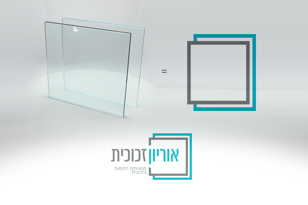 אוריון זכוכית קונספט שילוט