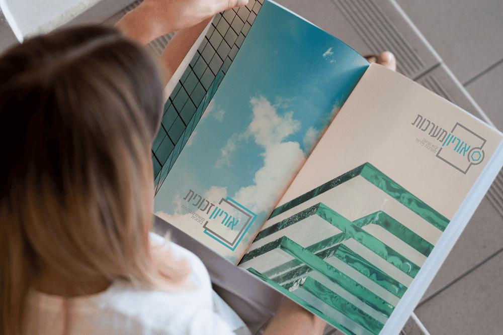 אוריון זכוכית עיצוב חוברת