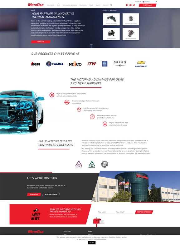 MotoRad הקמה ופיתוח אתר לחלפי רכב