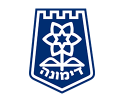 עיריית דימונה לוגו