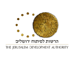 הרשות לפיתוח ירושלים לוגו
