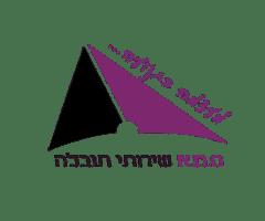 ס.מ.א שירותי הובלה לוגו