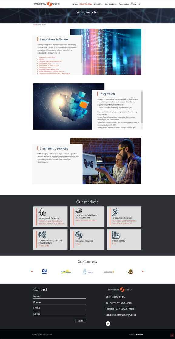 synergy עיצוב אתרים