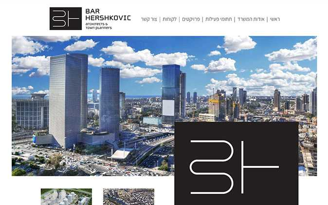 web3d פורטפוליו | בר וולדיסלב הרשקוביץ | בניית אתר