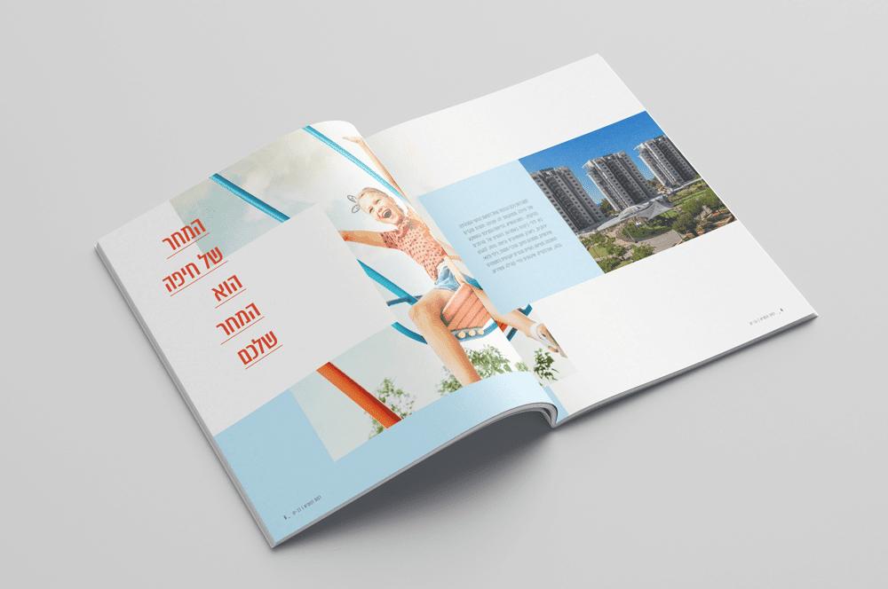 עיצוב קטלוג לחברת גב ים תנומה ראשית של פרויקט