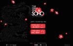 SOHO פיתוח מערכת משלוחים