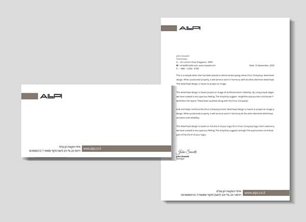 קידום עסקים עיצוב ניירת ALPI