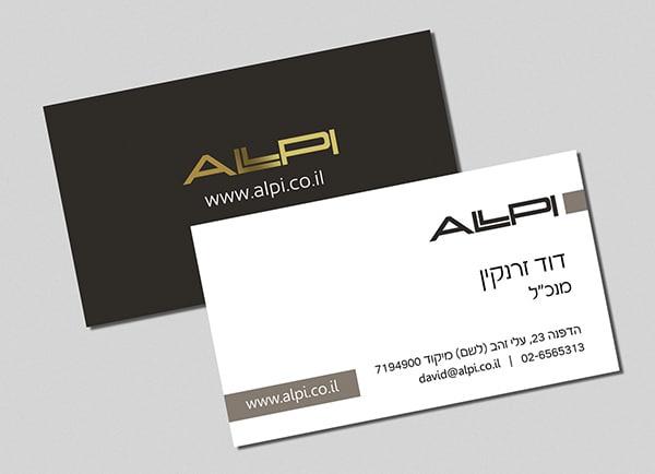 מיתוג עסקי עיצוב כרטיסי ביקור ALPI