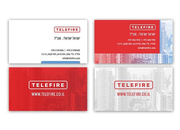 Telefire מיתוג עסקי עיצוב כרטיסי ביקור