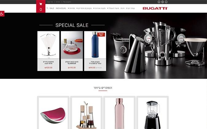Casa Bugatti הקמת חנות סחר
