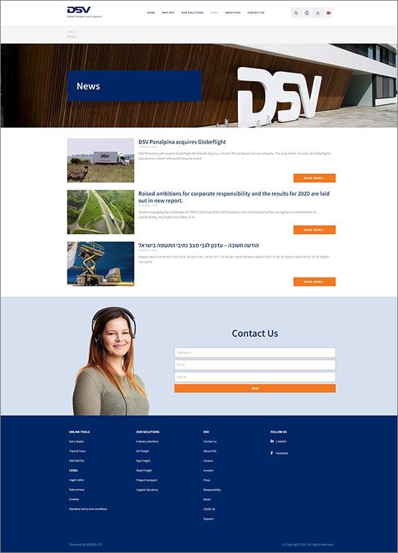 עיצוב אתר תדמית DSV