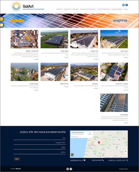 אתר תדמית Solart